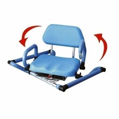 Provider Deluxe Bathtub Swivel Shower Chair Phs3000